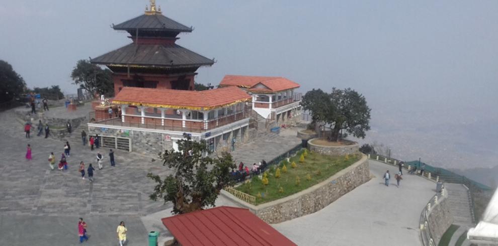 Chandragiri Day Tour