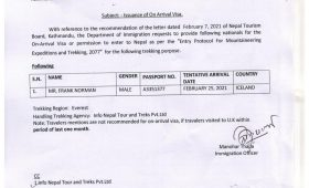 Visa Approval latter, inviting
